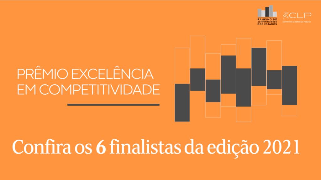 conheca-os-finalistas-do-premio-excelencia-em-competitividade-2021